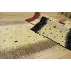 廊下敷き カーペット マット じゅうたん 抗菌 防臭 ローカ敷きカーペット 幅67×長さ250cm ギャベ 長さ変更無料