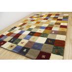 激安  ギャッベ 絨毯 1.5畳 インド製 ウール緞通 ギャベ ラグ マット カーペット 厚手  ギャベ緞通 Sグレード 約1.5畳 約140×200cm
