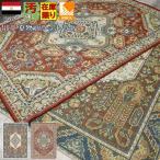 Yahoo!大漁カーペット ヤフーショップカーペット 本間 4.5畳 絨毯 じゅうたん 新商品 ベルギー製  防炎 撥水 ナチュラル 安い 激安 品名 ハイウェイ 本間4.5畳 286×286cm