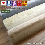 絨毯 1.5畳 ラグ カーペット じゅうたん ギャベ風 長方形 約1.5畳 133x195cm インフィニティ/32434