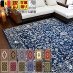 カーペット 3畳 ラグ ベルギー製 絨毯 じゅうたん ウィルトン織 おしゃれ 丸巻き 【SHIRAZ 2667】 約3畳 200×250cm