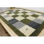 激安 ギャッベ 絨毯 3畳 インド製 ウール緞通 ギャベ ラグ マット カーペット 安い 厚手 品名 ギャベ手織り緞通3 約3畳 約170×240cm