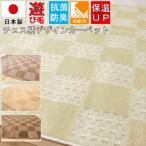 カーペット 3畳 絨毯 じゅうたん 安い 江戸間3帖カーペット ビスタ