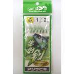 アジサビキ 絶好釣 グリーンラメ 6号 ハリス1.0号 幹糸2.0号 6本針 マルシン