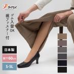 385 リハビリ用ズボン 裾ファスナー付き足湯パンツ 多段階ウエストゴム交換