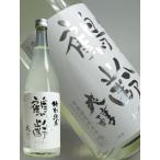 日本酒 鶴齢 特別純米 爽醇 そうじゅん 720ml かくれい 青木酒造 新潟県