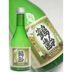 日本酒 鶴齢 本醸造 300ml かくれい 青木酒造 新潟県