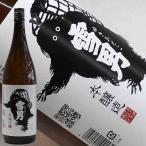 日本酒 鶴齢 雪男 本醸造 1800ml かくれい 青木酒造 新潟県
