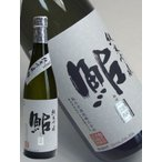 鮎正宗酒造 純米吟醸 鮎 銀ラベル720ml