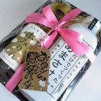 八海山のあまさけ(甘酒)・八海山謹製本みりんセット