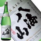 冷酒!八海山 特別純米原酒 1800ml