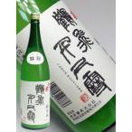 越銘醸 越の鶴 にごり純米生酒 鶴飛千尺雪1800ml