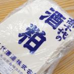 清酒高千代の酒粕(板粕)2kg