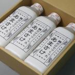 八海山のあまさけ(甘酒) 825g 3本セット