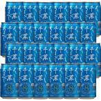 八海山 よろしく千萬あるべし 焼酎ハイボール ドライレモン350ml缶