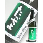 高千代酒造 豊醇無儘たかちよ(緑)しぼりたて生原酒720ml