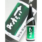 高千代酒造 豊醇無儘たかちよ(緑)しぼりたて生原酒1800ml