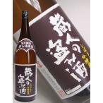 日本酒 高の井酒造 蔵人の盗み酒 しぼりたて吟醸原酒 1800ml 小千谷市 新潟県