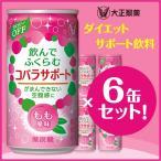 低カロリー ダイエット 炭酸飲料 コバラサポート 6缶