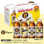 大正製薬 リポビタンD プロ野球球団ボトル(阪神タイガース) 100mL × 10本セット 指定医薬部外品
