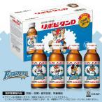 大正製薬 リポビタンD プロ野球球団ボトル(北海道日本ハムファイターズ) 100mL × 10本セット 指定医薬部外品