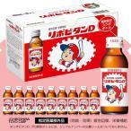 大正製薬 リポビタンD プロ野球球団ボトル(広島東洋カープ) 100mL × 10本セット 指定医薬部外品