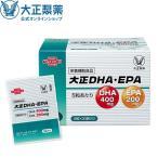DHA EPA サプリメント 大人から子供まで 大正DHA・EPA 1箱(5粒×30袋)