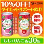 低カロリー ダイエット 炭酸飲料 コバラサポート 60缶セット