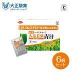 【10%OFF】ヘルスマネージ 大麦若葉青汁 1箱(3g×30袋) 6箱セット