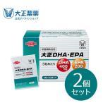 DHA EPA サプリメント 大人から子供まで大正DHA・EPA 送料無料 2箱(5粒×30袋×2箱)