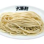 大勝軒のラーメン・つけ麺用生麺200g