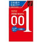 ★6,480円以上で送料無料!  オカモト ゼロワンは、オカモト創業80年の歴史の中で最も薄いコンド...