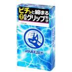 サガミ SQUEEZE(スクイーズ)6段グリップ形状コンドーム 10個入