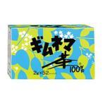 ギムネマ茶 100% 昭和製薬 徳用(2g×52包)