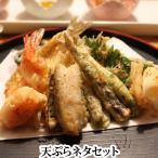 【#元気いただきますプロジェクト】天ぷらネタセット(きす4尾・車えび4尾・あなご1尾・水いか(けんさき)1ぱい・鯛1尾)