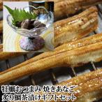 広島産牡蠣おつまみ、焼きあなご、炙り鯛茶漬けギフトセット(牡蠣おつまみ各3パック、白焼50g1個、穴子蒲焼100g、炙り鯛茶漬2パック)(冷凍)