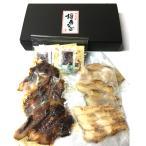 焼きあなご ギフトセット(冷凍)( 蒲焼 50gX3 白焼き 50gX3 あなご 穴子 アナゴ )