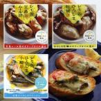 送料無料 レモ缶6個セット 牡蠣 ムール貝 こいわし ( 広島 お土産 缶詰 詰め合わせ セット つまみ レモン缶 ) レターパック対応