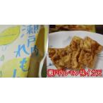 瀬戸内レモン味イカ天(いか天)3袋