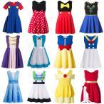 ミッキー風 ミニー風 白雪姫風 ドナルド風 ワンピース ドレス コスプレ コットン 子供 なりきり コスチューム こども 子ども 女の子 プリンセス ハロウィン