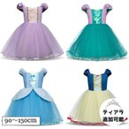 プリンセス コスプレ ドレス ワンピース 子供 キッズ こども 子ども なりきり 衣装 仮装