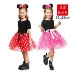 ミニーマウス ミニーちゃん 衣装 コスプレ ワンピース 子供 キッズ こども 子ども チュール 小ドット 赤 レッド ピンク 水玉 コスチューム 仮装 ハロウィン