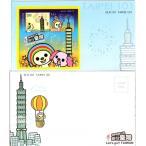 台湾セブンイレブ OPENちゃん 切手 + 封筒 + メッセージカード 2種( 台北101 高雄 )