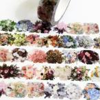 ショッピングマスキングテープ 麒麟創意 マスキングテープ 15mm  ブーケ (Wedding Flowers)