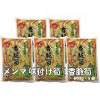 メンマ 味付け筍 龍宏香脆筍 5袋送料無料 漬物 台湾定番おみやげ おつまみ