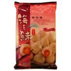 【冷凍】魚包蛋(魚卵入りさかな団子)