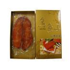 からすみ 台湾名産 極上高級食材 160g ギフト/お土産/贈答品
