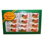 新東陽鳳梨酥 (パイナップルケーキ)(箱)
