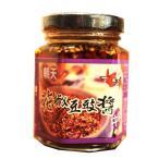 朝天豆鼓花椒醤 (山椒入り辛味調味料)(トウチ)85g