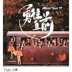 AKB48 Team TP 勇往直前 (CD+DVD)